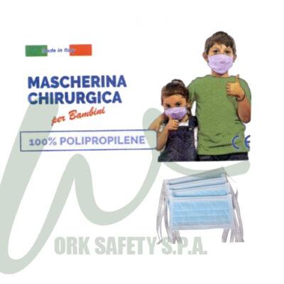 Assan mask con Logo